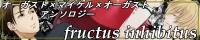 furctus inhibitus